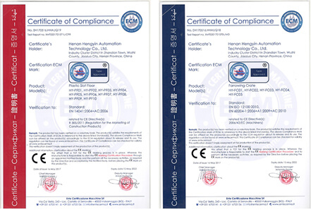 CM certification0