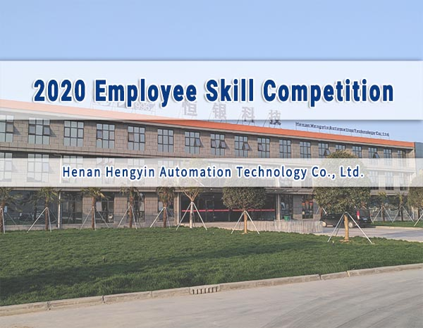 Employee Skill Competition